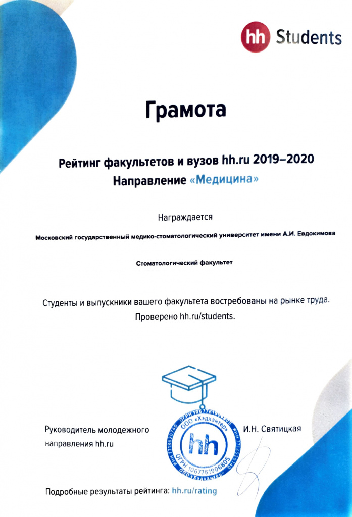 Скан 19 янв. 2021 г._page-0001 (1).jpg